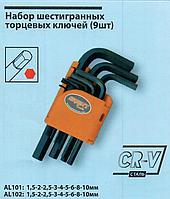 Набор шестигранных торцевых ключей (9шт) Orient