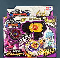Beyblade Strong Outbreak