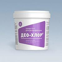 Хлор «Део-Хлор» 300 таблеток