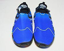 Аквашузы Deep blue wave (размеры 36, 37, 38, 39, 40, 41, 42, 43, 44)