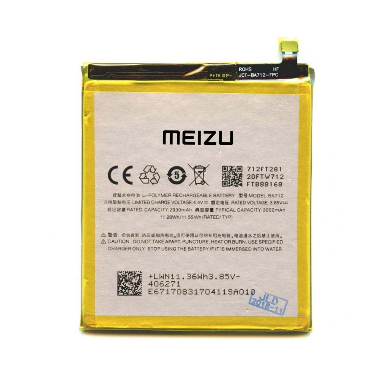 Аккумулятор Meizu BA712 M6S 3000mAh oem