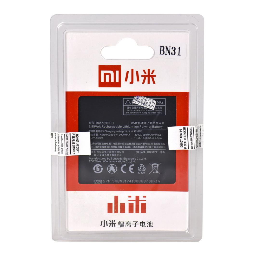 Аккумулятор Xiaomi BN31 Mi 5X/Mi A1/Redmi Note 5A/Redmi Note 5A Prime 3000mAh plastic box