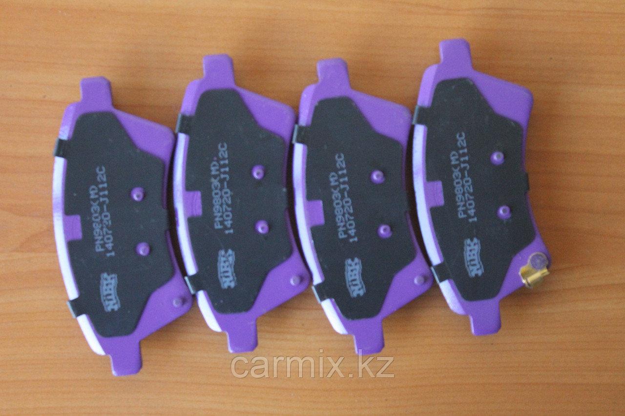 Тормозные колодки передние SUZUKI SX4