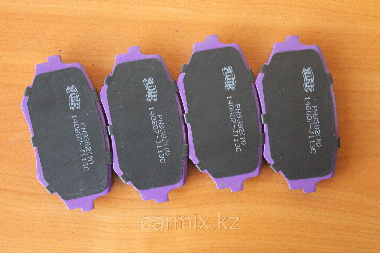 Тормозные колодки передние SUZUKI GRAND VITARA H25A