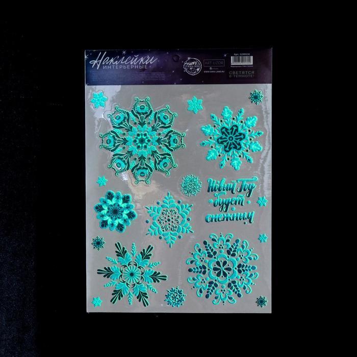 Интерьерная наклейка со светящимся слоем «Новый Год будет снежным», 21 х 29,7 х 0,1 см - фото 2