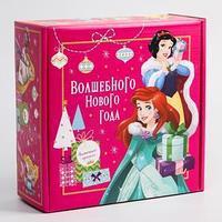 Коробка подарочная складная 'Волшебного нового года', Принцессы, 24.5 x 24.5 x 9.5 см