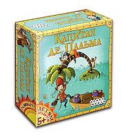 Настольная игра Капитан Де Пальма, фото 1
