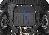 Защита двигателя и КПП для Chevrolet Malibu 2018-н.в., фото 2