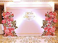 Баннер на свадьбу, фото 1