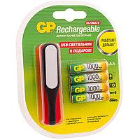 Аккумуляторы GP 100AAАHC/USBLED-2CR4 + USB-светильник