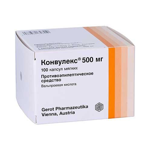 Конвулекс 500 мг №100 капс.