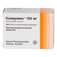 Конвулекс 150 мг №100 капс.