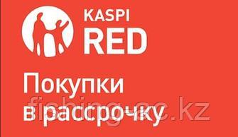 Доступна покупка в рассрочку KASPI RED