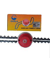 Катушка для триммера с цепью