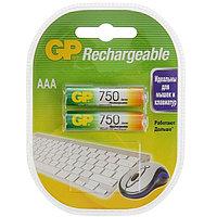 Аккумуляторы GP 75AAAHC-2CR2