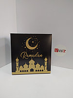 Коробка подарочная 18*18*8 см Ramadan