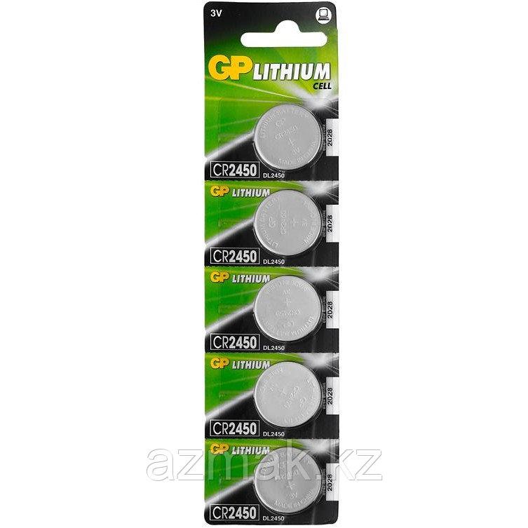 Батарейки GP CR2450 С5