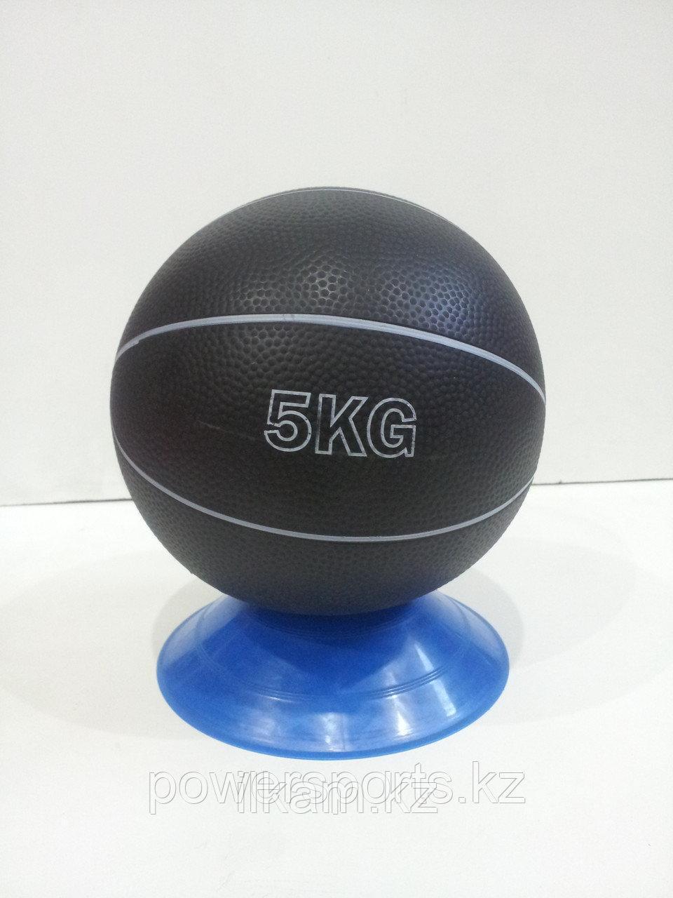 Медбол 5 кг.