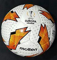 Мяч футбольный Molten futsal