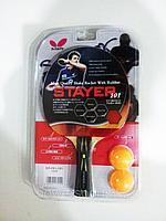 Ракетки для настольного тенниса BUTTERFLY