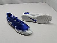 Зальники Nike PHANTOM