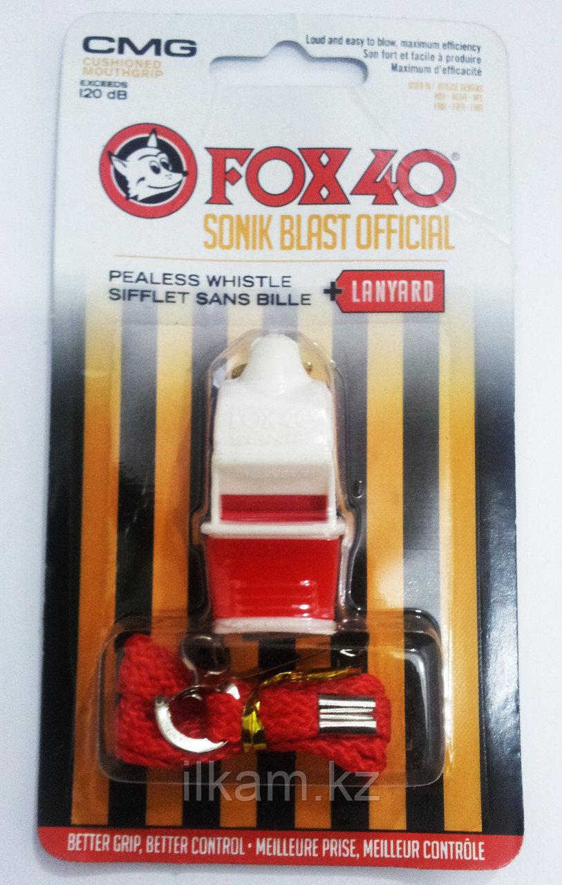 Свисток FOX40