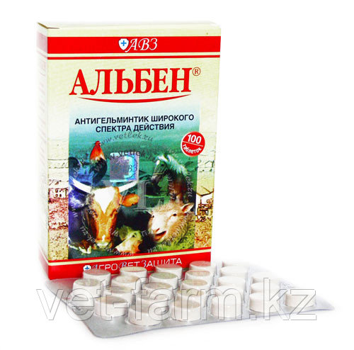 Альбен таблетки