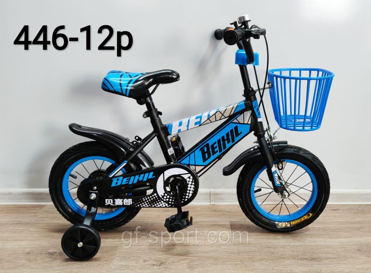 Велосипед BeixiL синий оригинал детский с холостым ходом 12 размер