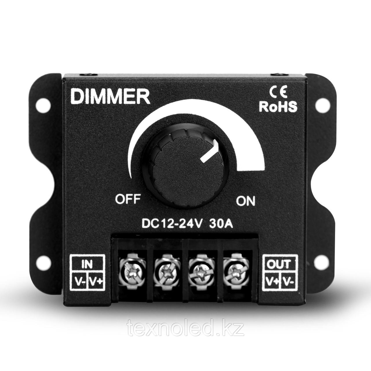 DC 12V-24V PWM LED Lighting Dimming для светодиодной ленты Dimmer 30 A