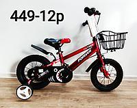 Велосипед Forever красный оригинал детский с холостым ходом 12 размер