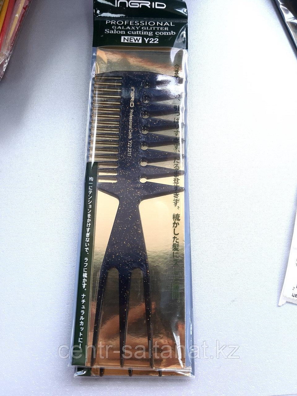 Расческа для волос с вилкой черная