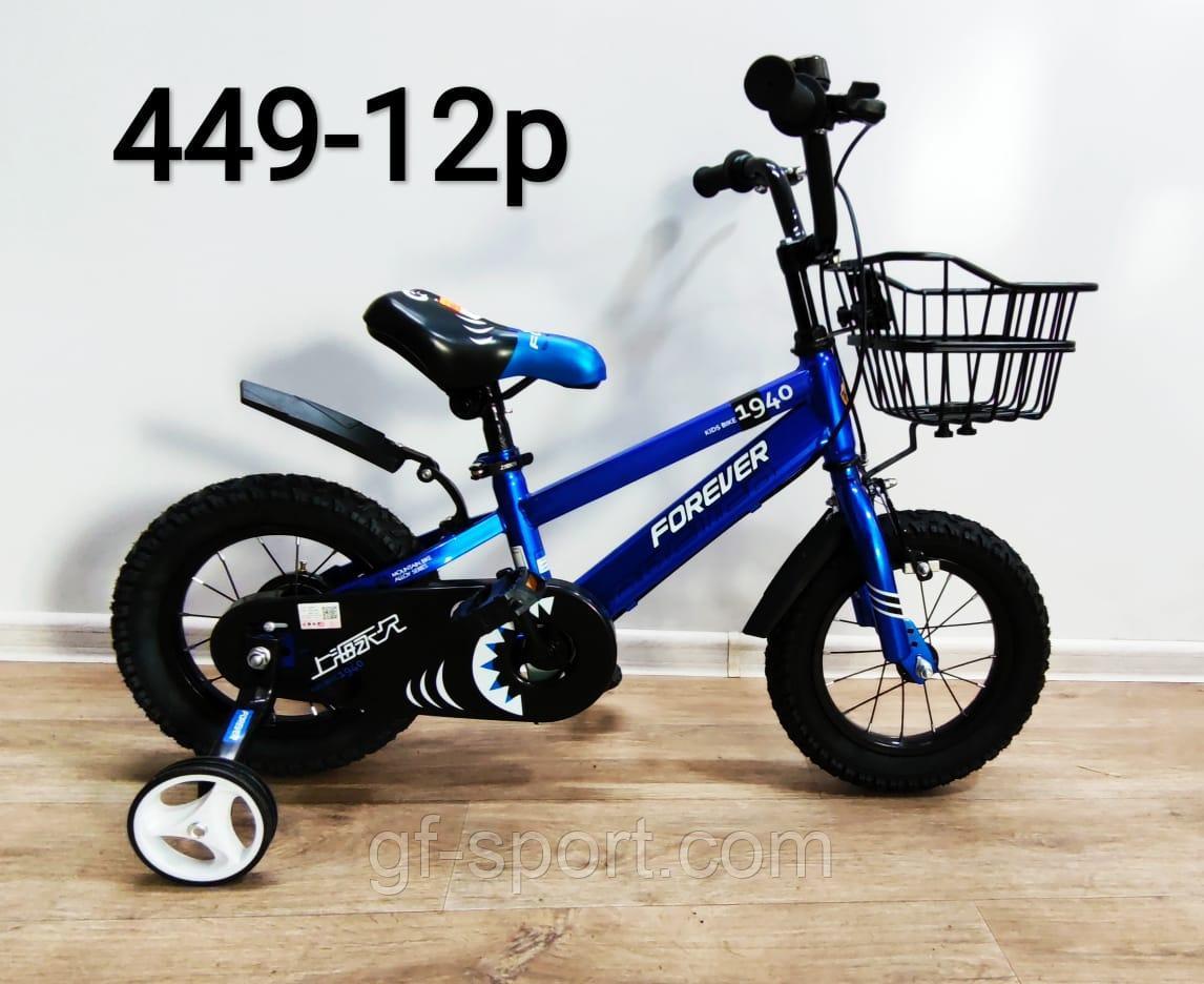 Велосипед Forever синий оригинал детский с холостым ходом 12 размер