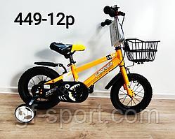 Велосипед Forever желтый оригинал детский с холостым ходом 12 размер