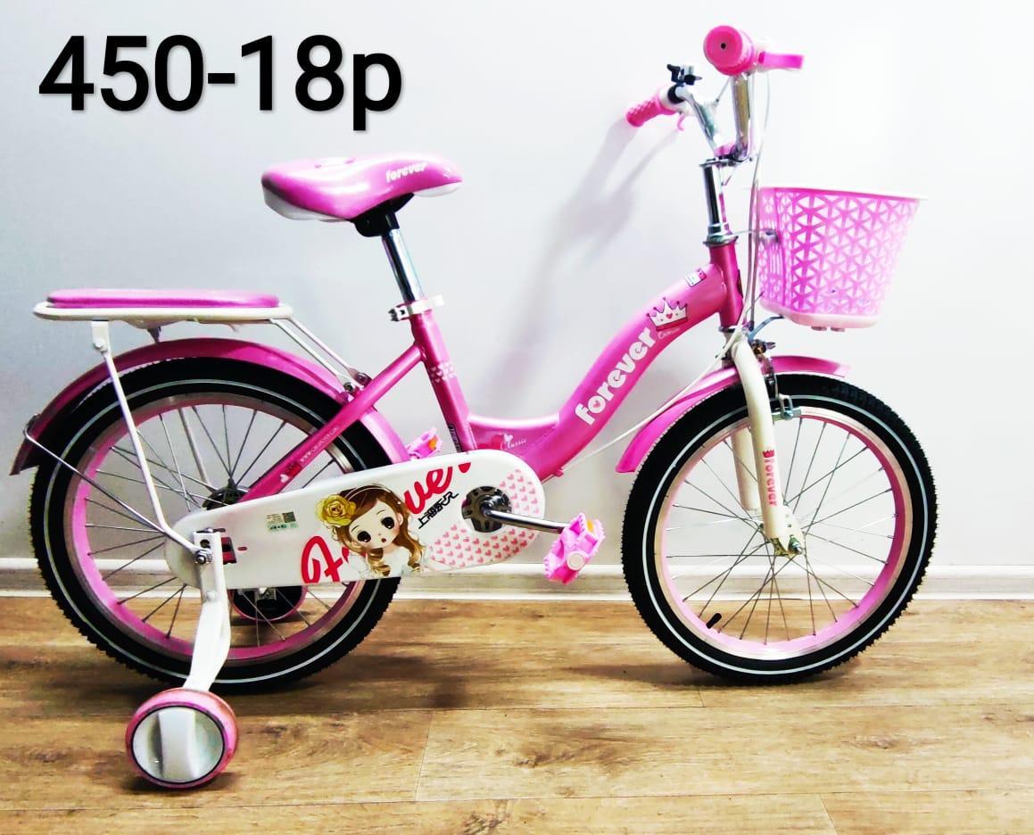 """Велосипед детский Forever """"Корона"""" (розово-лиловый) на 5-7 лет - фото 2"""