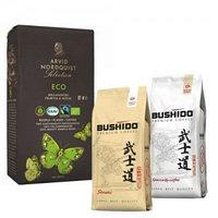 Три упаковки молотого кофе по выгодной цене