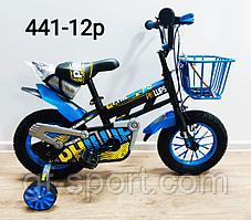 Велосипед Phillips синий алюминиевый сплав оригинал детский с холостым ходом 12 размер