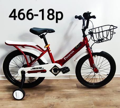Детский велосипед Forever с корзиной (на 4-7 лет), фото 2