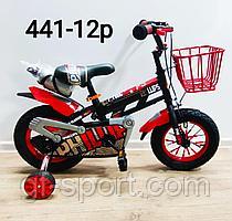 Велосипед Phillips красный алюминиевый сплав оригинал детский с холостым ходом 12 размер