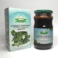 Медовая паста для желудка с семенами Гармалы, противовоспалительное обезболивающее, мочегонное средство Themra