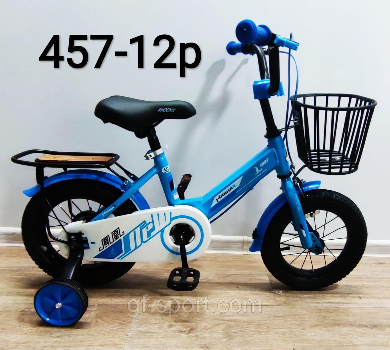 Велосипед Phoenix голубой оригинал детский с холостым ходом 12 размер