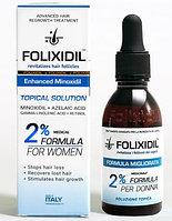 Лосьон для женщин Folixidil (Фоликсидил) от выпадения волос 2% 50мл