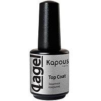 Защитное покрытие Kapous Lagel Top Coat, 15 мл