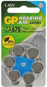 Батарейки GP ZA675FRA-ЕD6