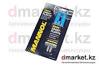 Клей для пластика Mannol 9904 Epoxy-Plastic, двухкомпонентный