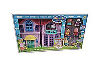 Детская игрушка игровой набор домик свинки пепа модель NO.PP612A