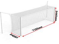 Ворота футбольные стационарные со стойками натяжения для сетки (7,32х2,44 м), фото 1
