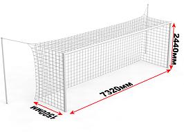 Ворота футбольные стационарные со стойками натяжения для сетки (7,32х2,44 м)