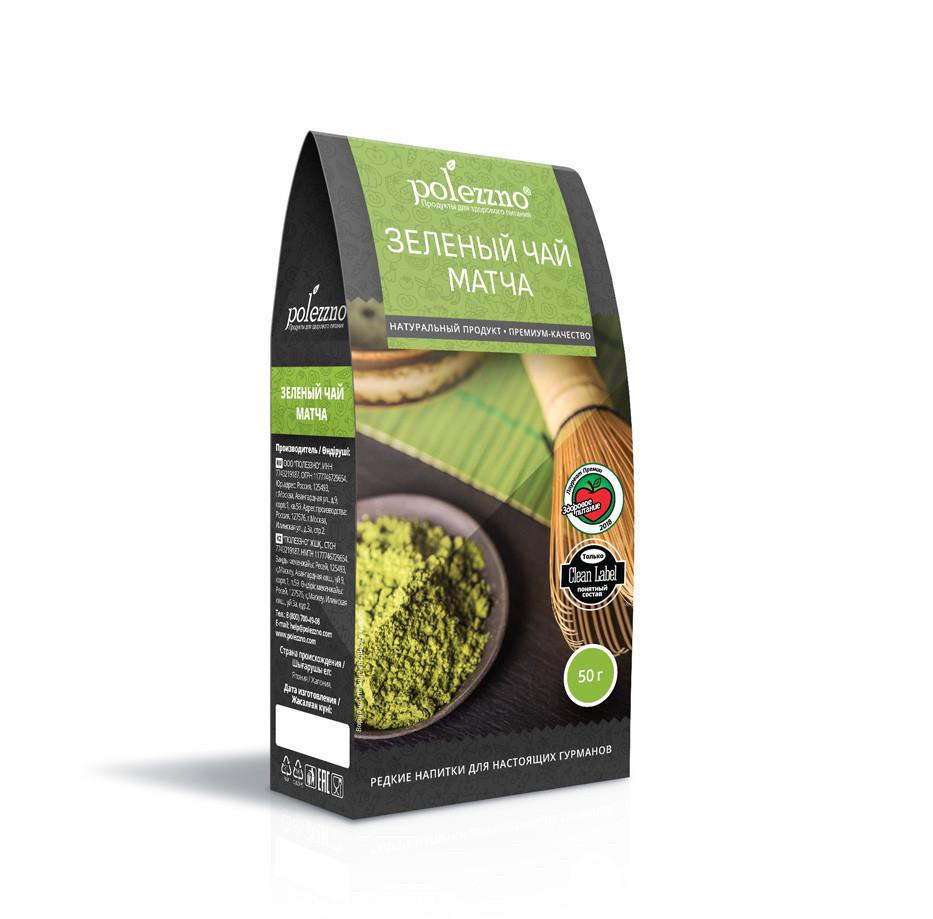 Зеленый чай матча Polezzno, 50 гр. - фото 1
