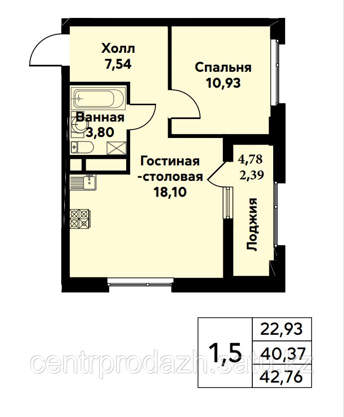 """1 ком в ЖК """"Асыл арман"""" 42.76 м²"""