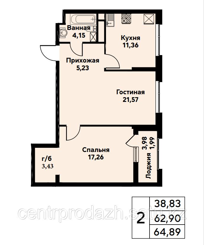 """2 ком в ЖК """"Асыл арман"""" 64.89 м²"""